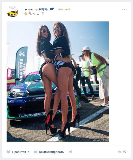 «Вконтакте» открыла просмотры записей