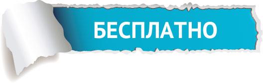 Раздача аккаунтов-авторегов «Вконтакте»