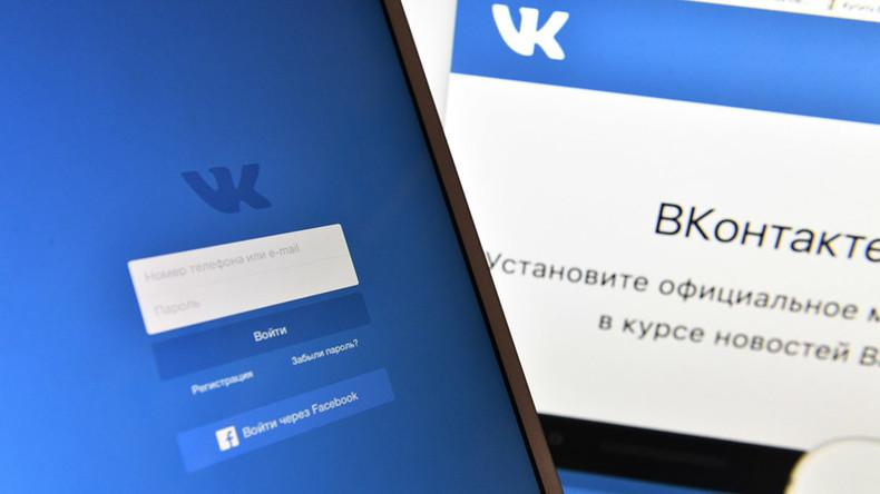 США в очередной раз признала «Вконтакте» пиратским ресурсом